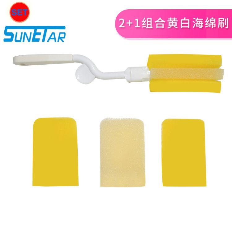 婴儿奶瓶刷 奶嘴刷2+1组合黄白海绵刷 卡包装奶瓶刷厂家供应