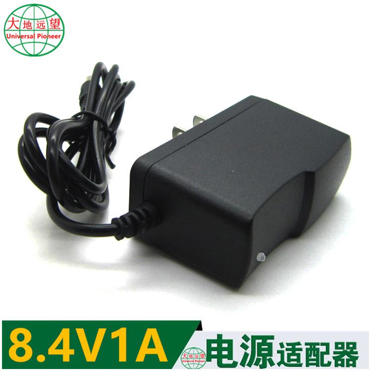 热销8.4V1A锂电池充电器 8.4V聚合物充电器 8.4V1A电源适配器
