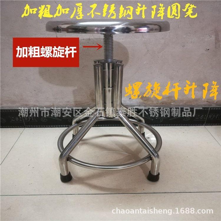 加粗加厚不锈钢升降手术圆凳 螺旋杆升降医用圆凳四脚诊查圆凳