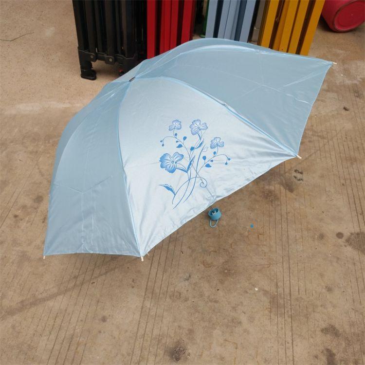 批发定做广告伞韩版糖果色7K倒杆珠光布纯色印花折叠伞宣传礼品伞