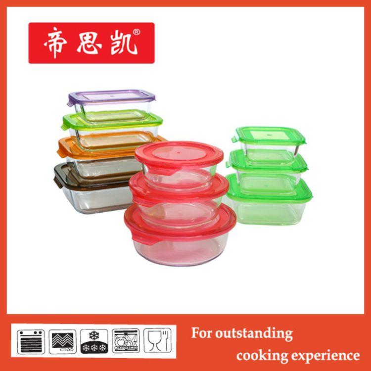 热销高品质玻璃保鲜盒 微波炉 冰箱 多功能玻璃保鲜盒套装