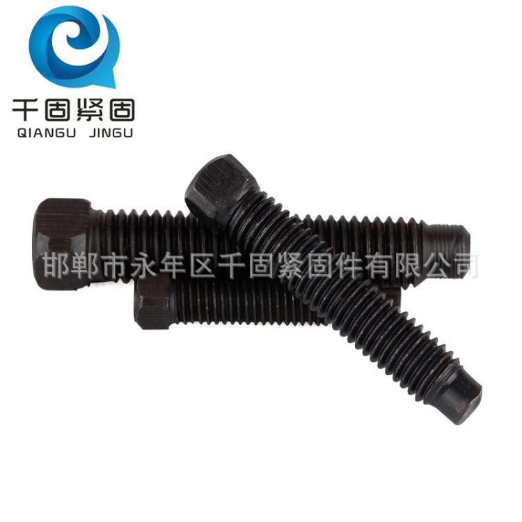 厂家直销 紧定螺栓 GB85方头紧定螺钉 数控机床刀架螺栓 方头螺栓