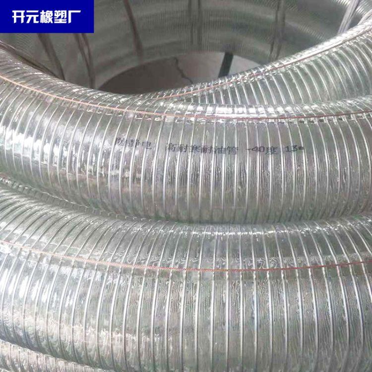 pvc灌溉钢丝软管 耐油防静电钢丝管 弹簧钢丝管 透明钢丝管