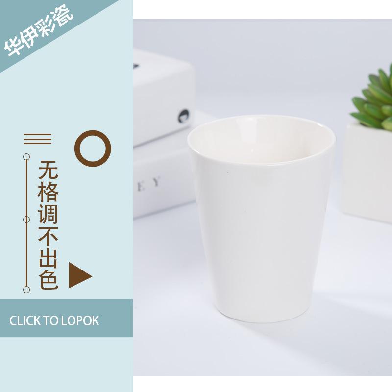 礼品陶瓷杯定制 圆形V杯 欧式礼品创意陶瓷杯