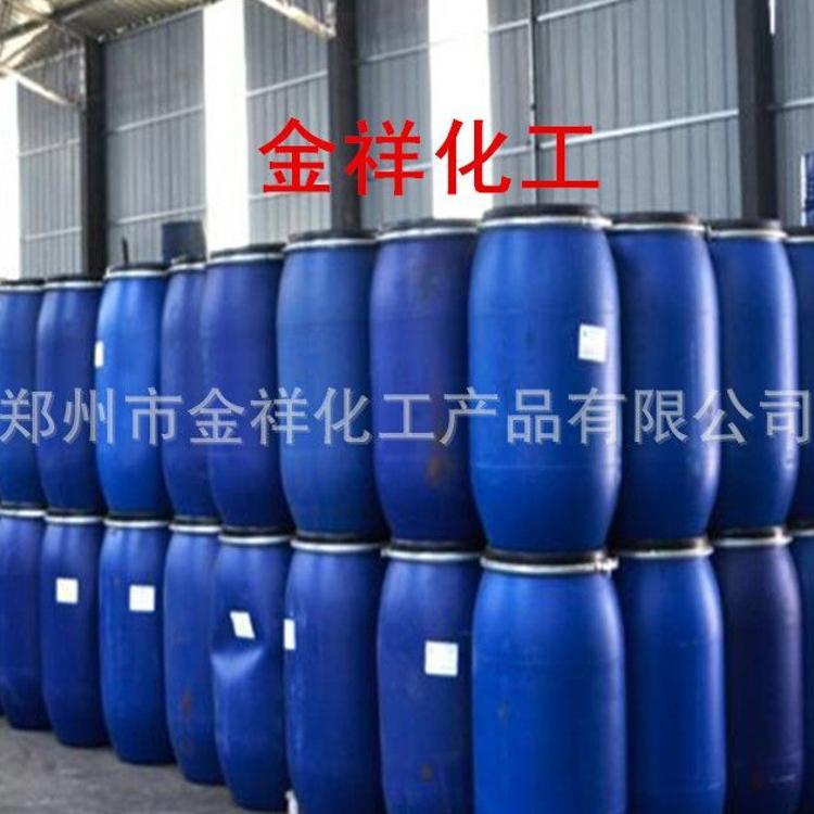厂家直销AES脂肪醇聚氧乙烯醚硫酸钠aesa表面活性剂