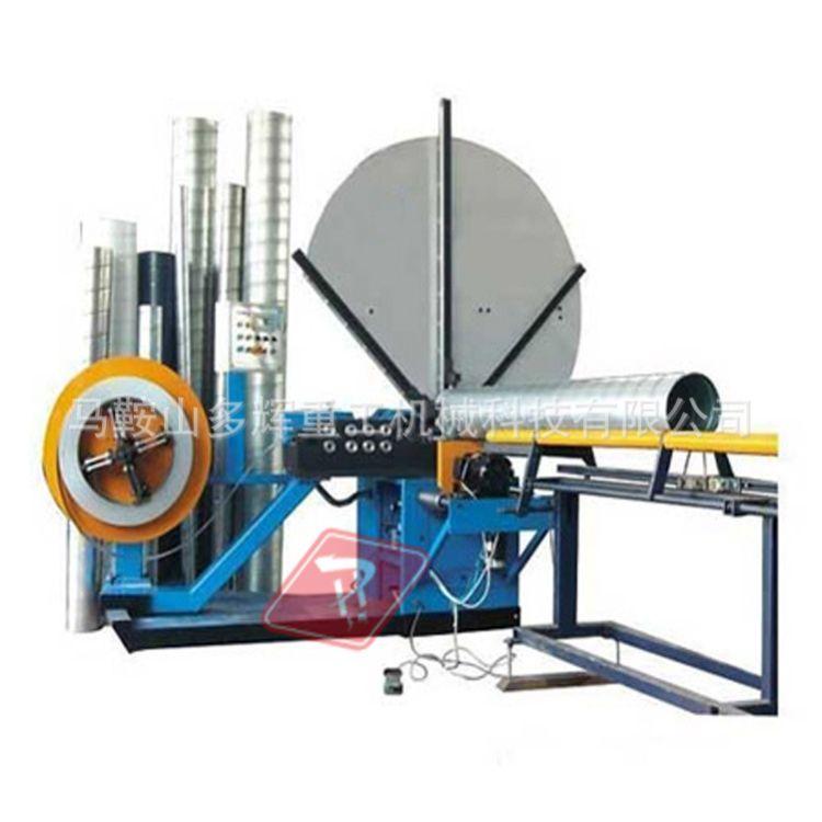 螺旋风管机全自动 管模螺旋风管机 螺旋风管机械设备 螺旋圆管机