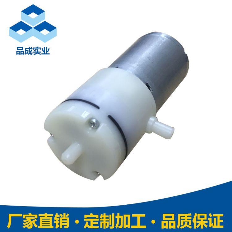 美容仪器电动370 微型真空泵 吸黑头真空泵电压吸奶器负压真空泵