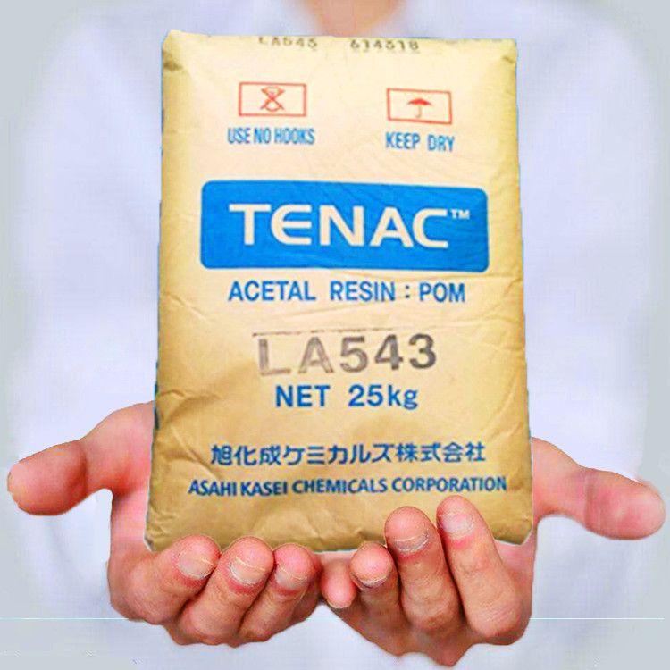 注塑级 POM 日本旭化成 SG454 低摩擦 中粘度 耐磨 聚甲醛原料