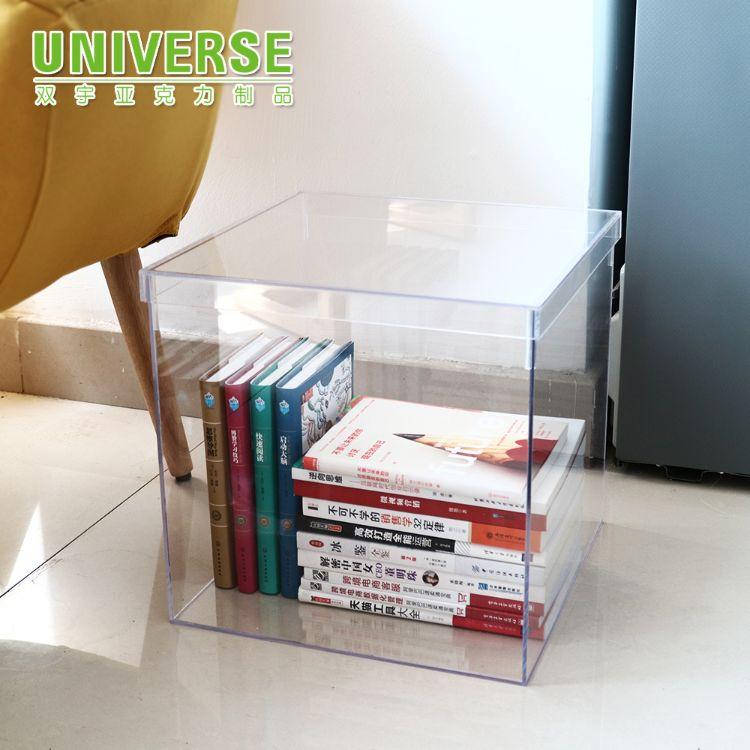 现货批发亚克力盒子礼品盒 定做有机玻璃塑料包装盒补品盒储物盒