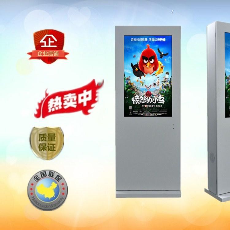 户外广告机 立式户外液晶宣传栏42.46.55.65落地式户外广告机