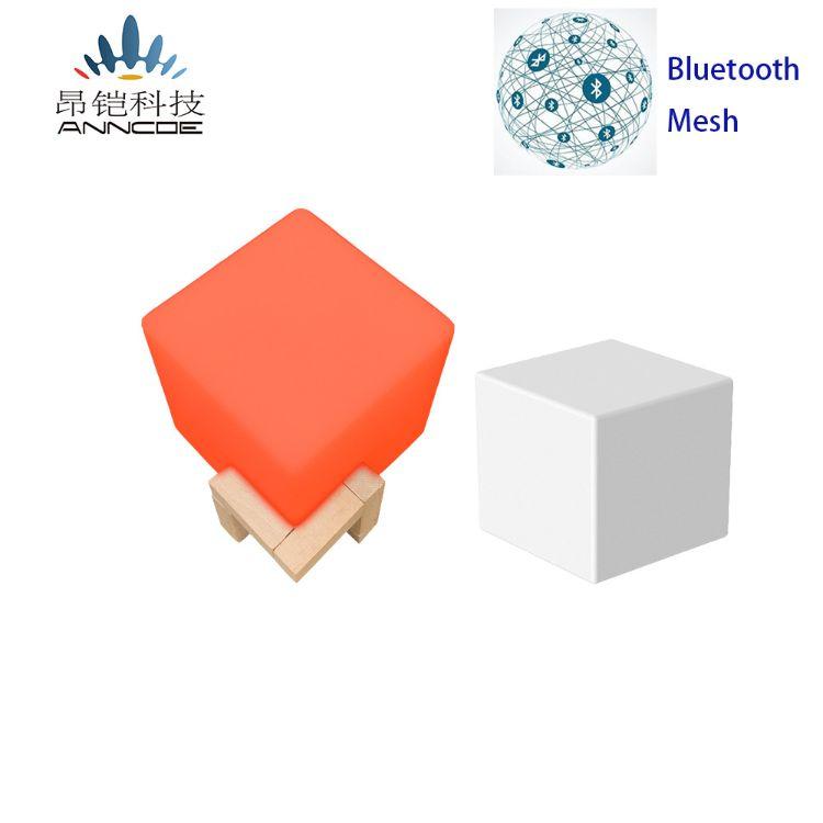 蓝牙mesh组网定制低功耗BLE蓝牙4.0自组网七彩蓝牙氛围灯