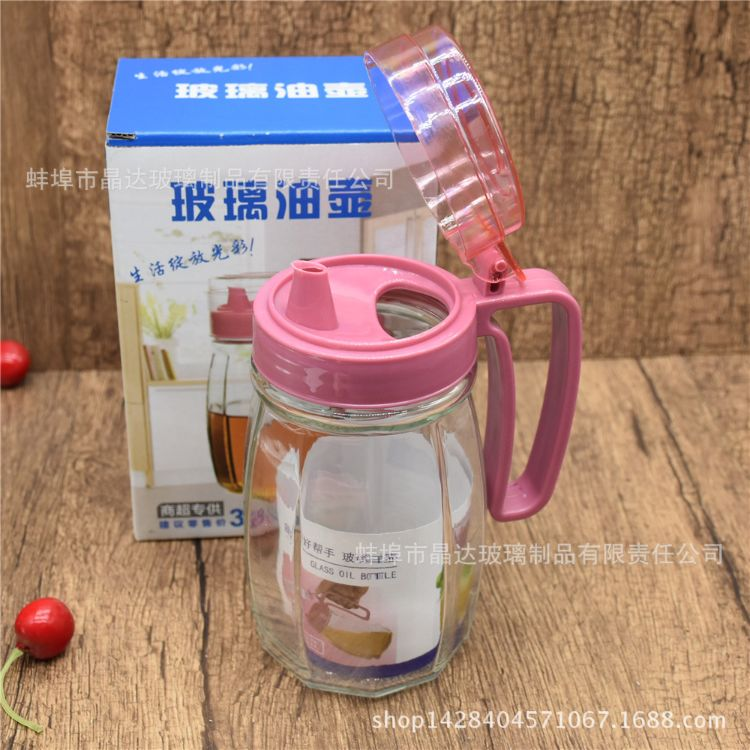 批发厨房用品玻璃油壶 酱油壶 单只南瓜油壶促销活动礼品油壶套装