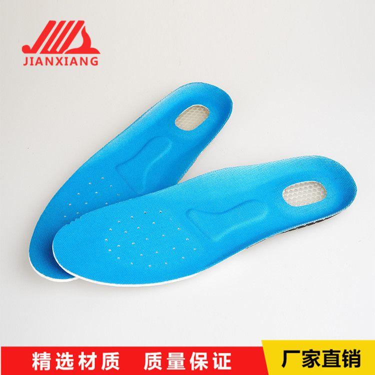 厂家直销pu气垫片材 pu高弹减震防臭气垫鞋底 气垫鞋垫半增高鞋垫