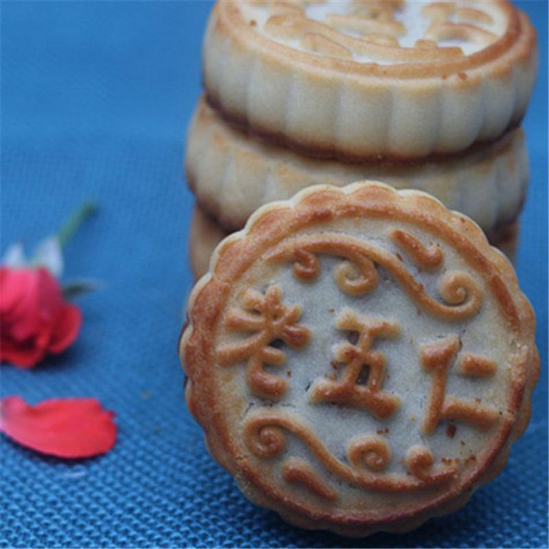 五仁月饼休闲小吃传统糕点大礼箱休闲零食五仁月饼批发月饼定制