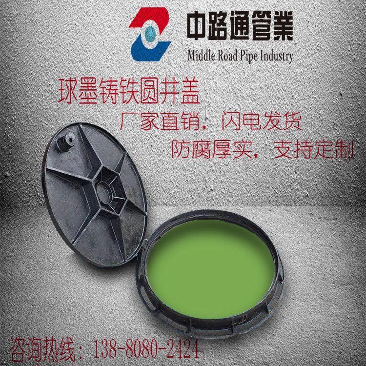 铸铁井盖 成都厂家直销球墨铸铁井盖 雨水井盖 圆形井盖 铸铁模具
