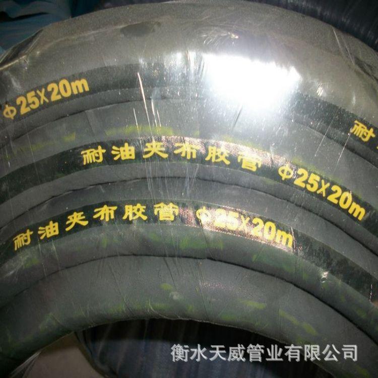 厂家批发骨架大口径夹布胶管  钢丝大口径夹布胶管