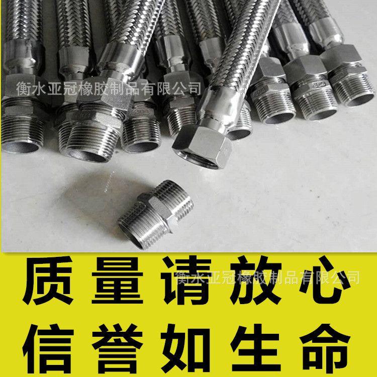 厂家直销金属软管 304不锈钢金属软管 316不锈钢金属软管