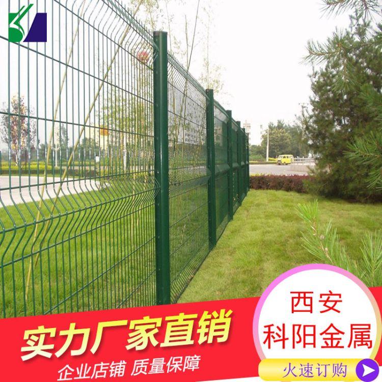 陕西安康护栏网围  车间隔离网  铁丝网 养殖网 基坑网双边丝护栏