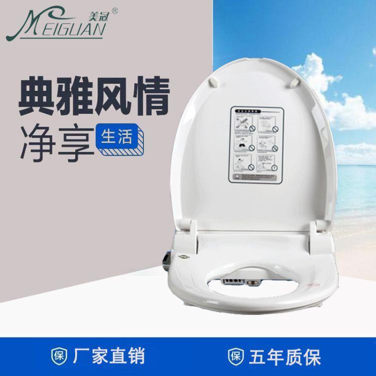 智能马桶盖洁身器带遥控即热全自动的烘干除臭臀部清洗智能马桶盖