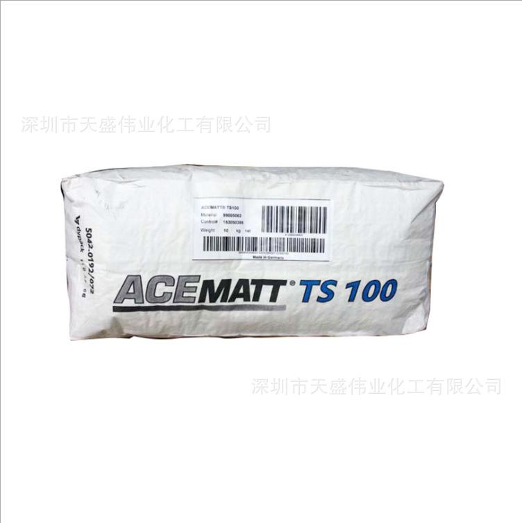 1公斤也包邮 真正的现货 消光粉TS100哑光粉 当天发货