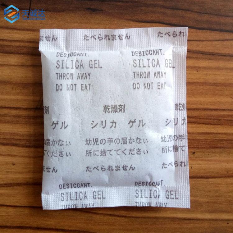 供应20克硅胶干燥剂 黑字 英日文干燥剂 吸湿防霉防潮剂