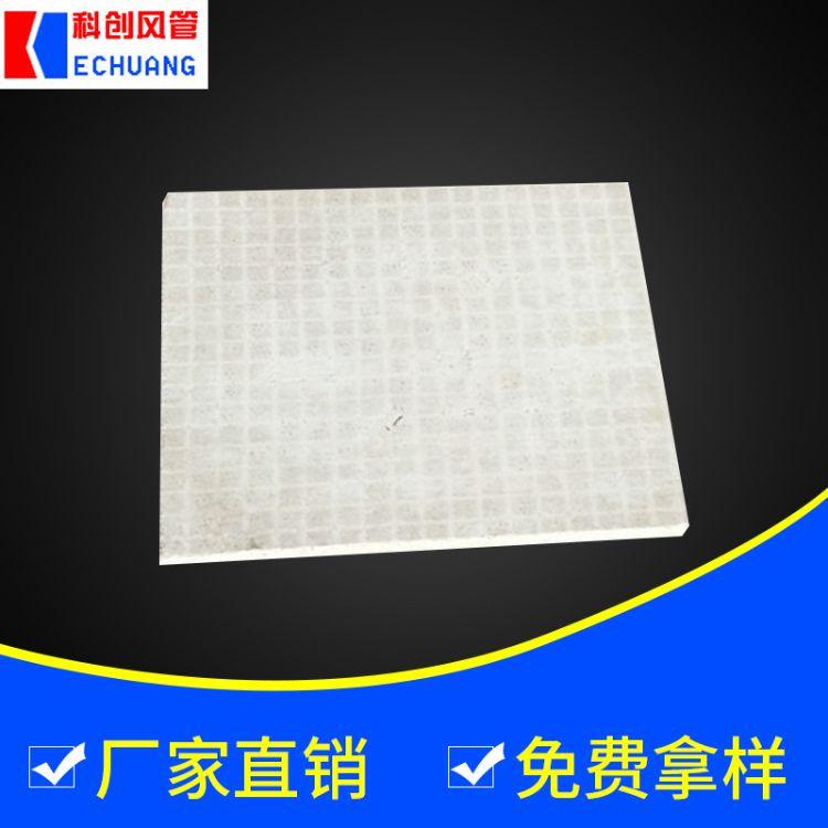 现货销售 玻镁风管板TRX7 橡塑耐高温保温材料