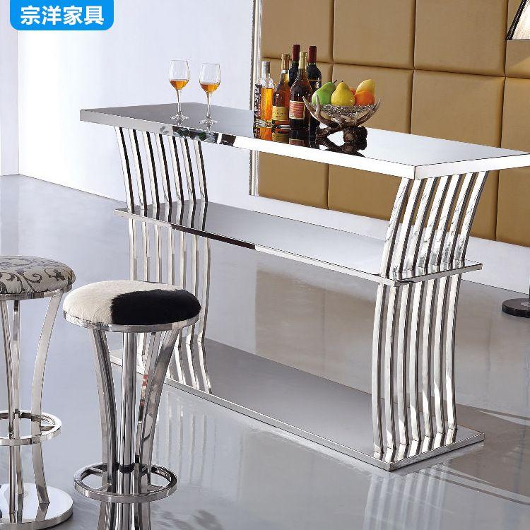 直销供应 餐厅家具酒吧台不锈钢吧台 时尚家具酒吧台 可定制
