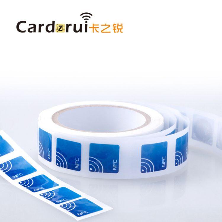 N213高频rfid电子标签 物品识别信息储存NFC电子标签14443协议