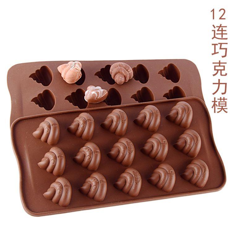 创意15连大便便硅胶巧克力翻糖蛋糕烘焙模型模具冰格糖果造形模具