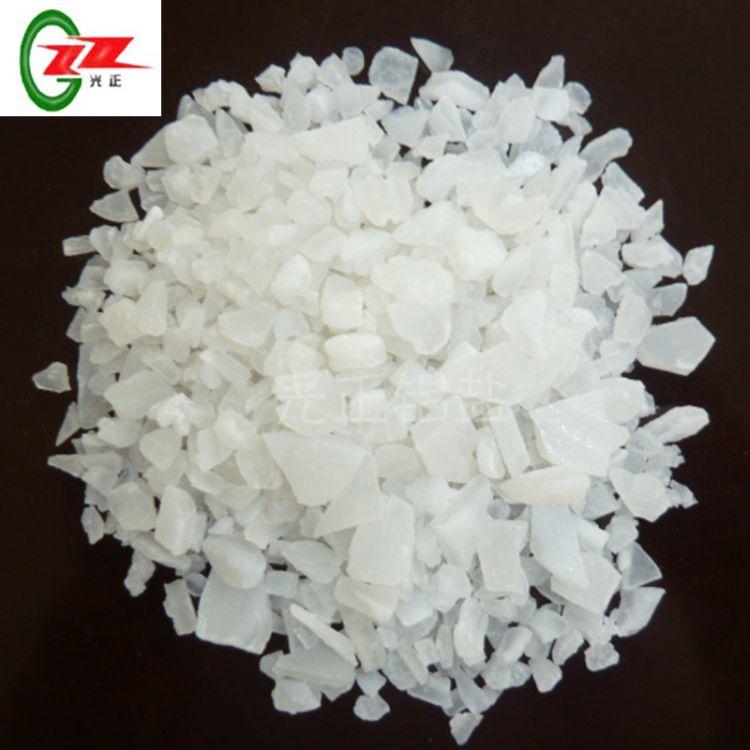 光正铝盐批发无铁硫酸铝 脲醛胶黏剂的固化剂  无铁硫酸铝片状