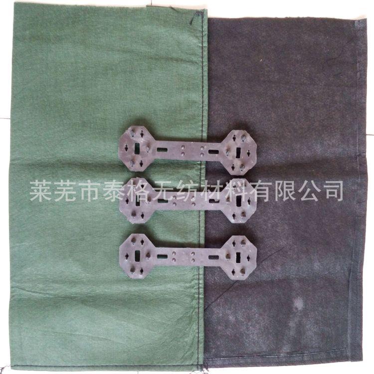 边坡防护生态袋 草籽袋 护坡材料生态袋 防洪防汛 生态袋连接扣