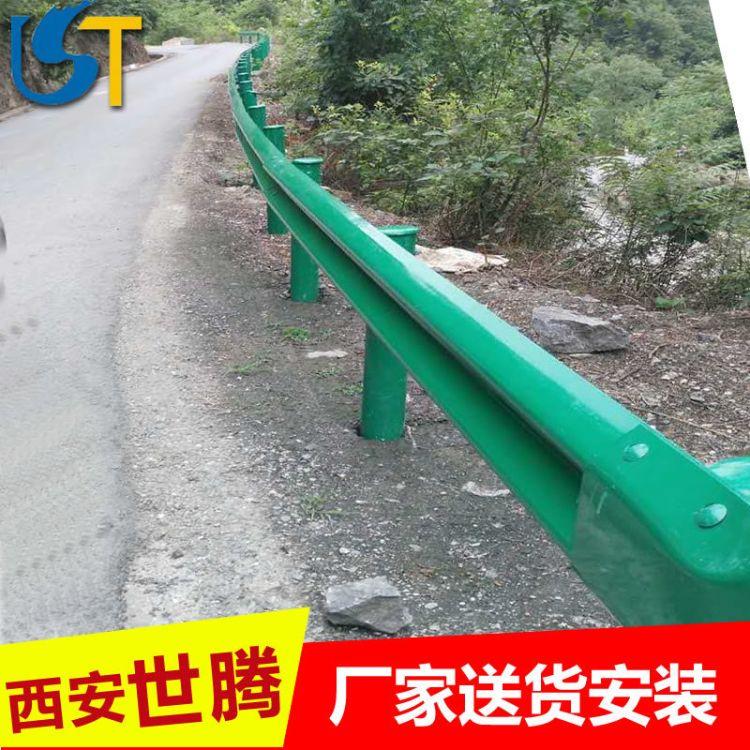 甘肃庆阳高速公路防撞护栏安装实图 西安道路波形护栏厂家包安装