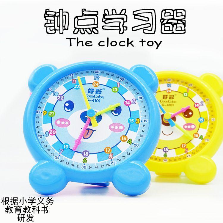 儿童小号教学时钟 幼儿学习时钟教具 时间学习玩具 钟表教学模型