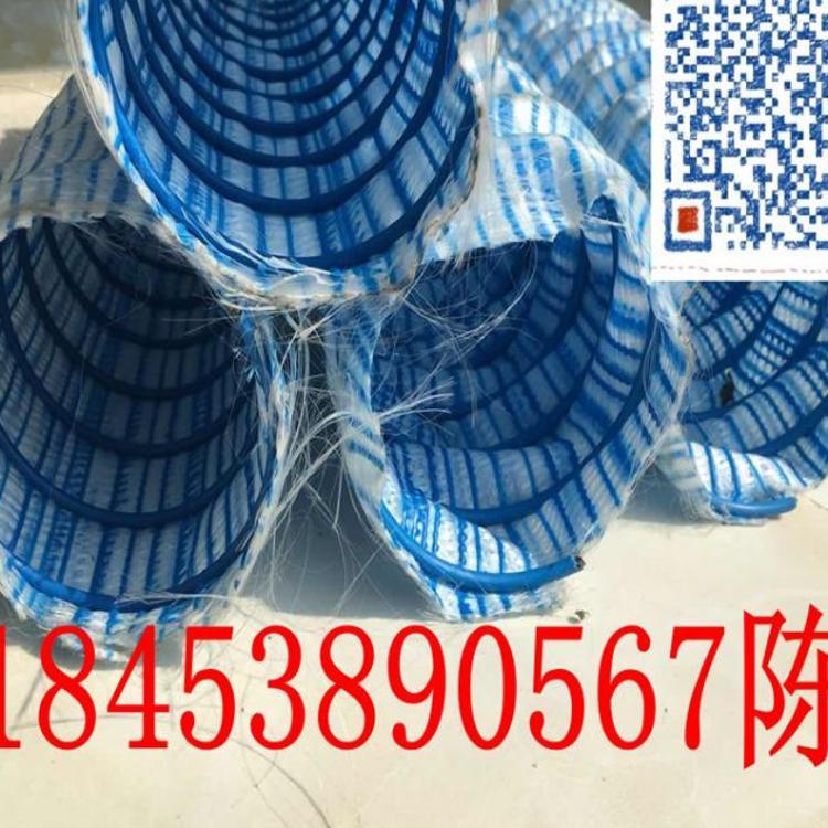 供应软式透水管 四川软式透水管生产厂家