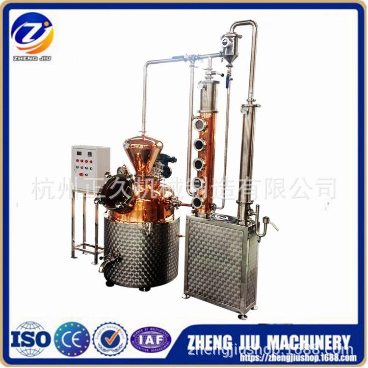 50L-200L电加热酿酒设备-紫铜蒸酒设备-米酒蒸酒器-果酒蒸馏设备