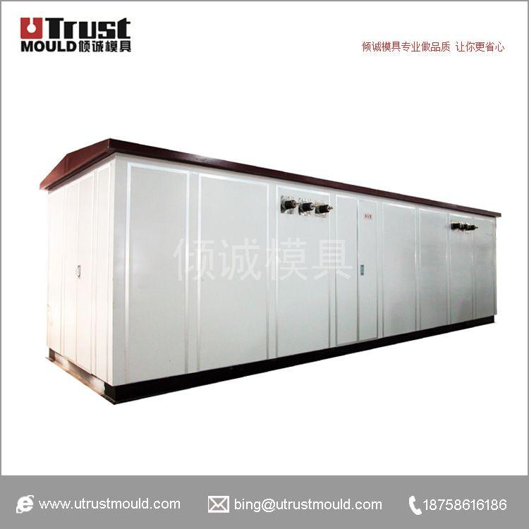 玻璃钢模具,模压电表箱电网模具模具制造