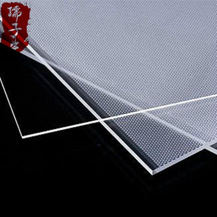 亚克力相框有机玻璃制品亚克力板材pmma有机板定制