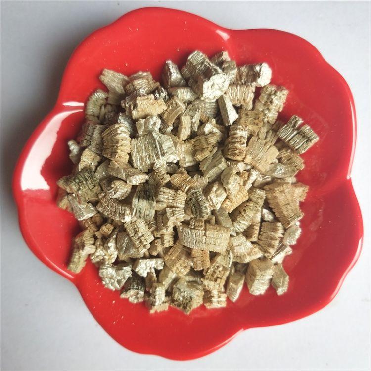 现货供应膨胀银白孵化蛭石/ 孵化龟鳖蛇用金黄蛭石颗粒