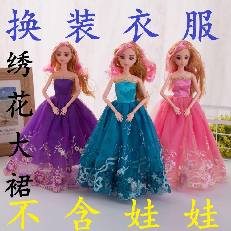 芭比娃娃婚纱娃娃衣服换装绣花裙子关节娃娃婚纱裙娃娃换装衣服