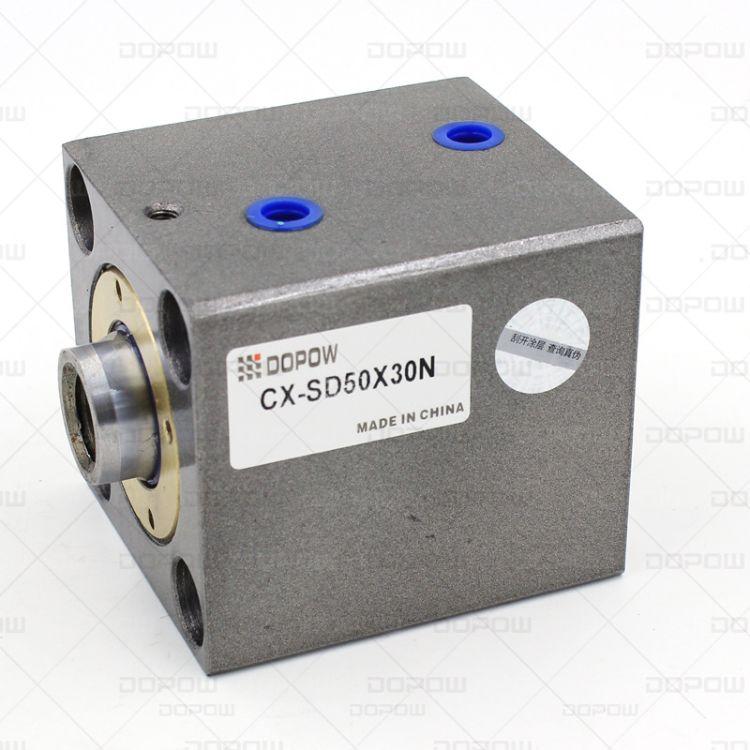 微型油缸方油缸液压油缸50缸径CX-SD薄型油缸模具小型液压油缸