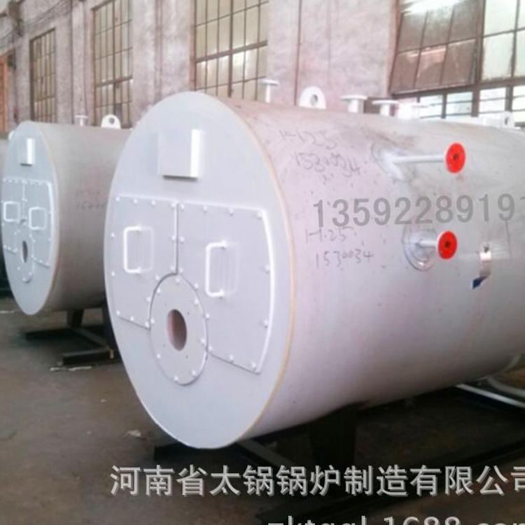 电热锅炉 电加热蒸汽锅炉 电加热热水锅炉 电加热锅炉厂家直销