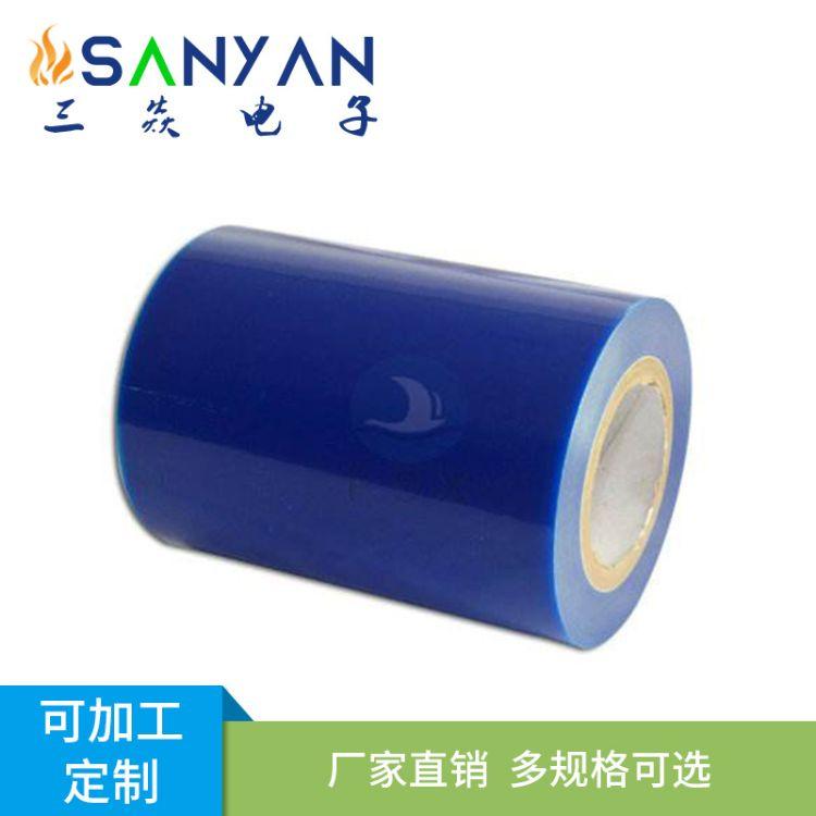 厂家直销pe保护膜  pe静电保护膜   保护膜厂家   pvc板保护膜