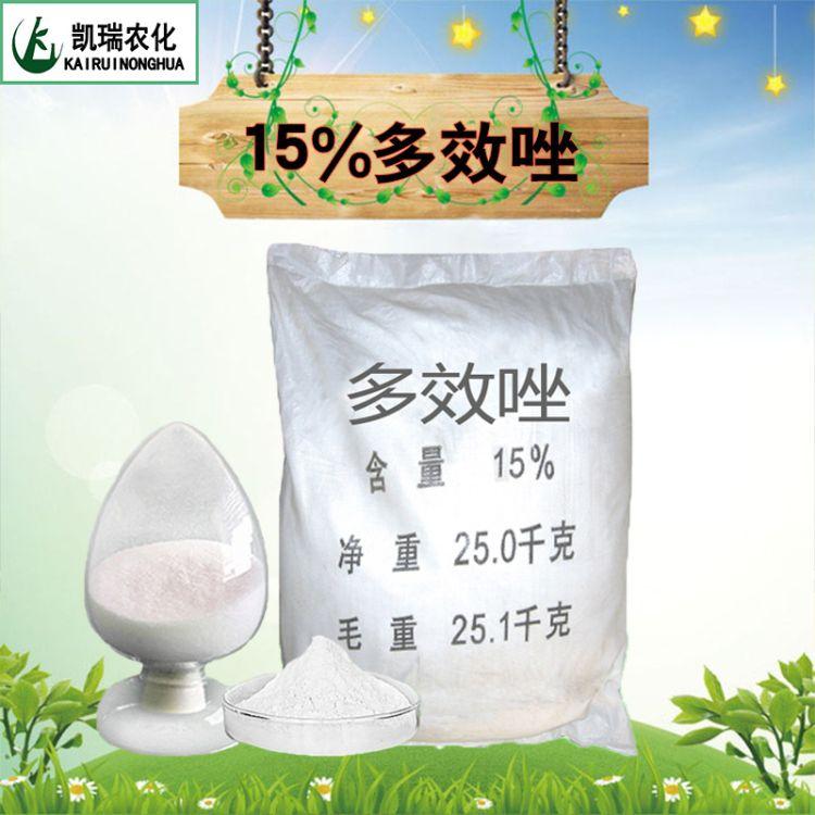 15%多效唑 PP333 多效唑 三唑类 植物生长调节剂 大量现货批发