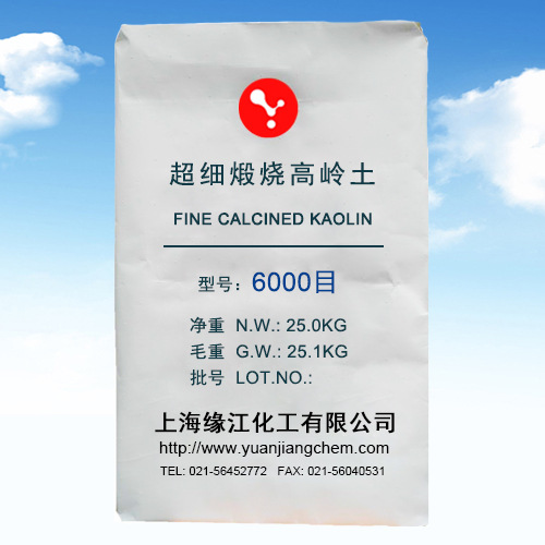 优级品超细填料煅烧型高岭土6000目 涂料造纸专用高白度高岭土