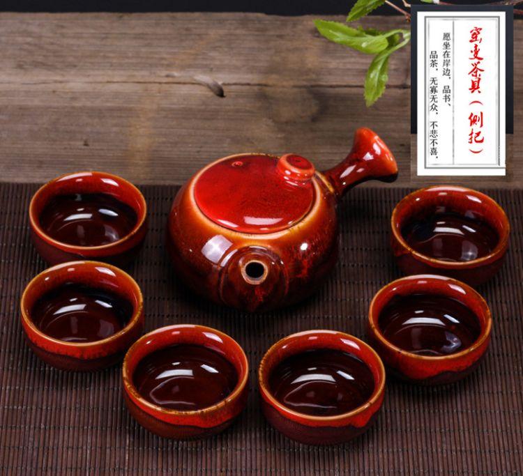 窑变7头陶瓷茶具钧窑冰裂茶具浮雕鱼杯茶具陶瓷紫砂功夫茶具