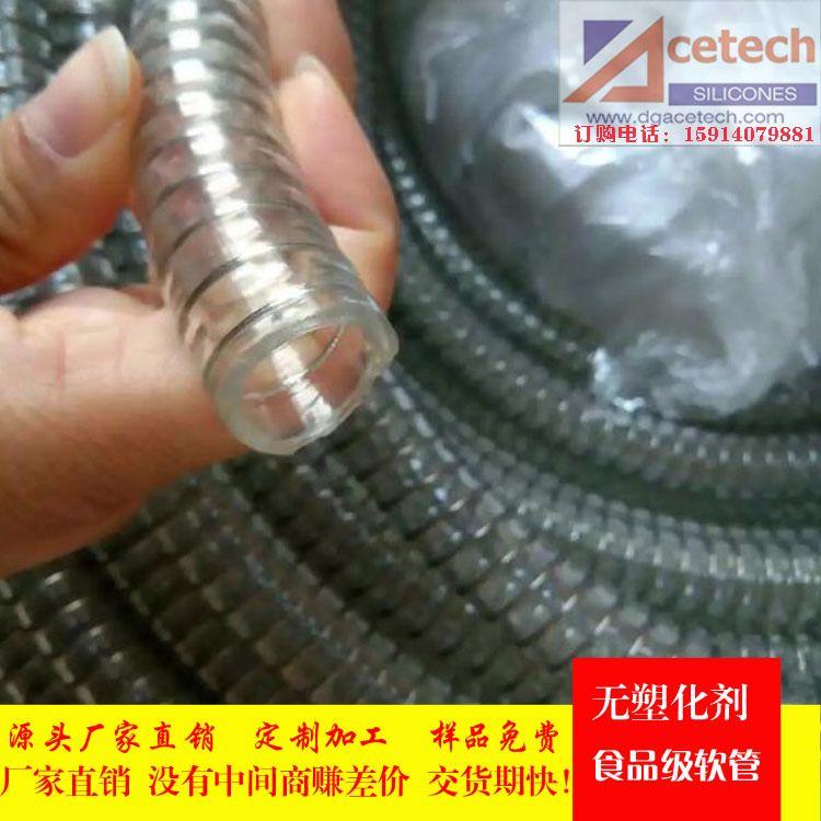 原厂加工定制PU钢丝增强管、钢丝螺旋平滑管食品级软管、输酒管