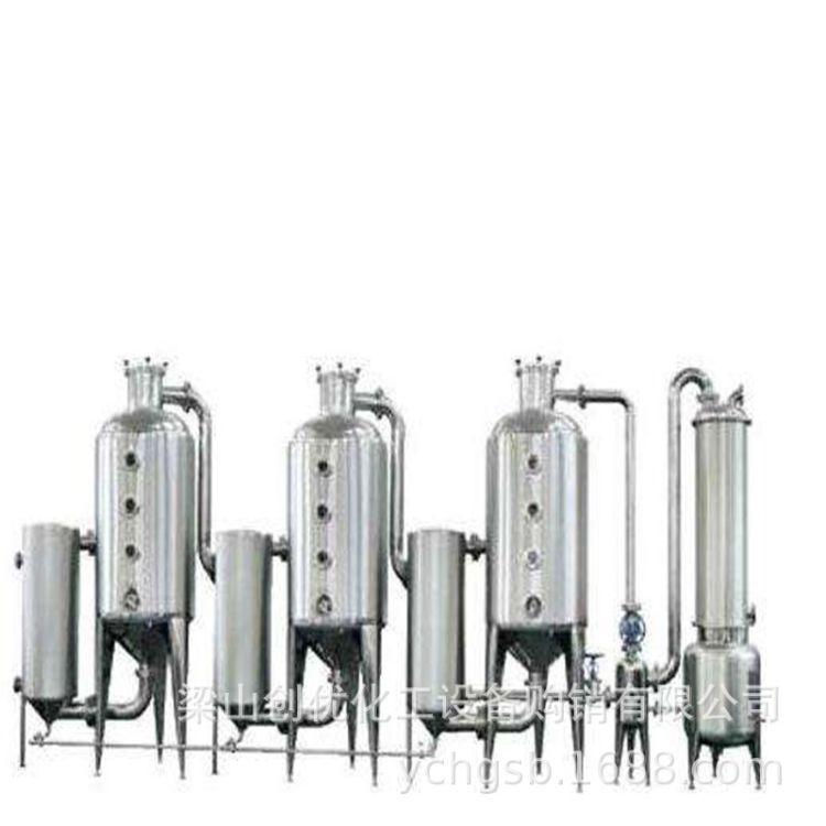 转让二手15吨四效降膜蒸发器 二手强制循环蒸发器 二手浓缩蒸发器