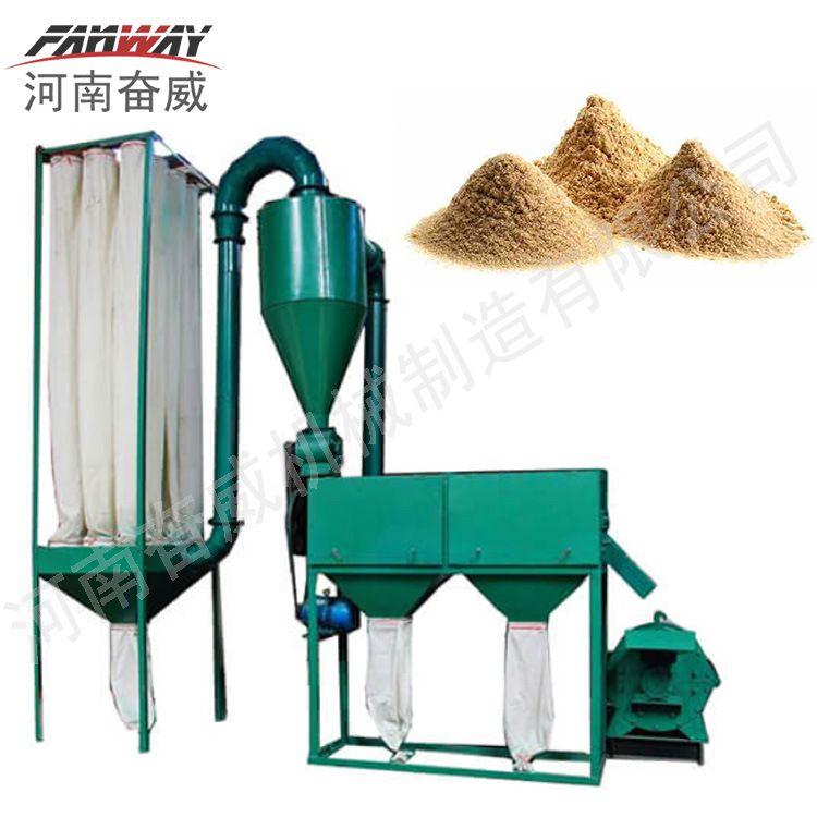 超细木粉机 木材磨粉机 木屑粉碎机 木粉粉碎机 木料粉末粉碎机