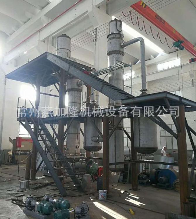 厂家直销不锈钢外循环单效蒸发器 mvr蒸发器 中药果汁浓缩设备