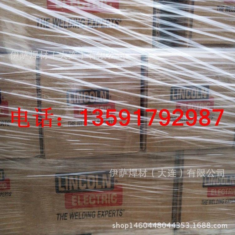 原装美国林肯EXCALIBUR 7018 MR低碳钢焊条E7018 H4R低碳钢焊条